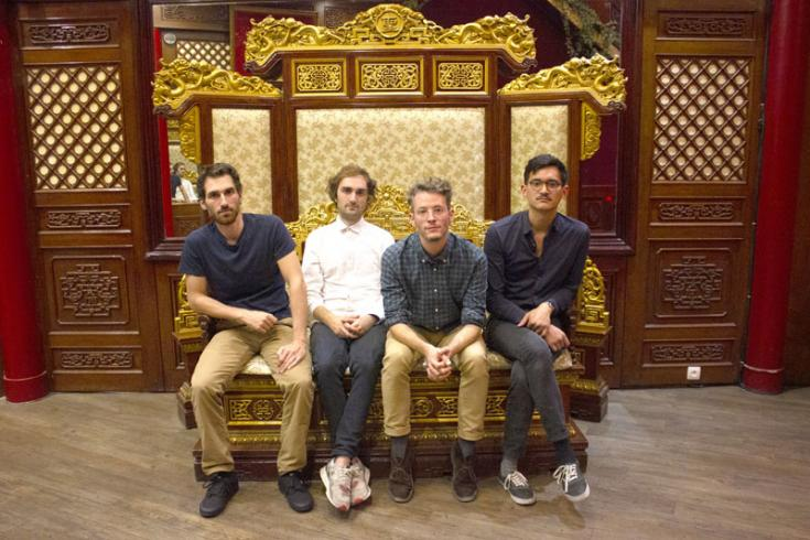 Mss Frnce release new album 'IV'