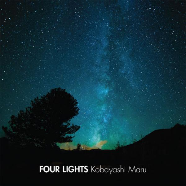 Four Lights Kobayashi Maru
